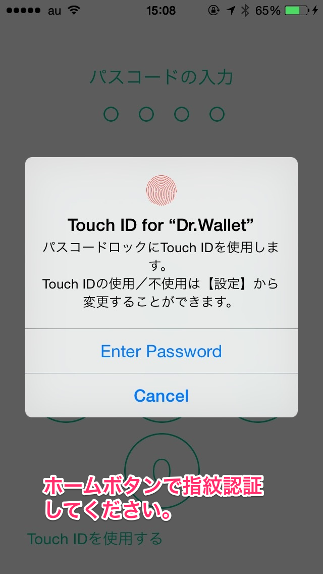 ios_guide_passcode_lock_ss_10