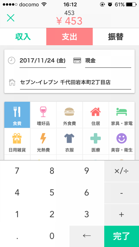 ios_guide2017_edit_all